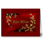 Glistening Holiday Greeting Card