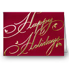 Golden Holidays Business Christmas Card