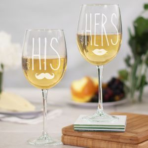 Engraved His and Hers Wine Glass Set 8572980