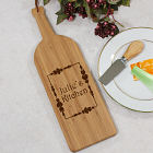 Engraved Vineyard Wine Bottle Cutting Board