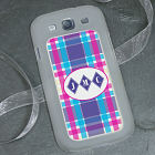 Personalized Multicolored Stripe Samsung Galaxy S III Case
