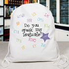 Personalized Do You Speak My Language Sports Bag SP828732