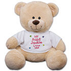 Personalized Who Loves Me Teddy Bear
