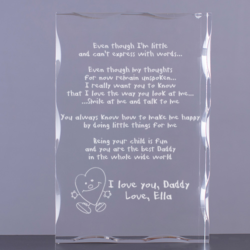 Even Though I am Little Keepsake | Fathers Day Gifts