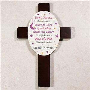 Personalized Now I Lay Me Wall Cross | Unique Baby Shower Gifts