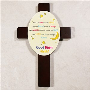 Now I Lay Me Down Prayer Cross | Personalized Baby Gifts