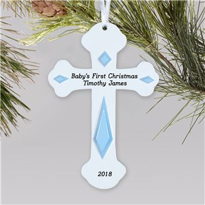 New Baby Cross Engraved Ornament | Personalized Christmas Ornament