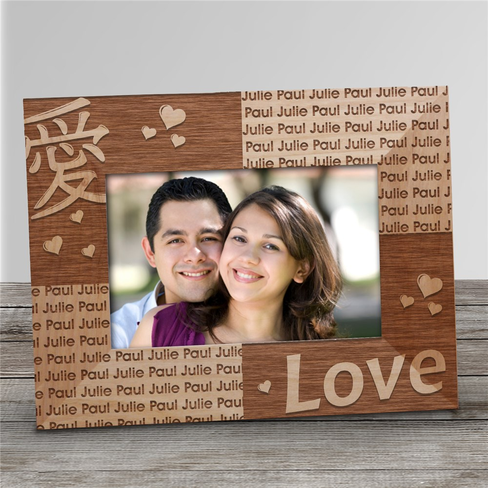 Love Wood Picture Frame | Personalized Wood Picture Frames