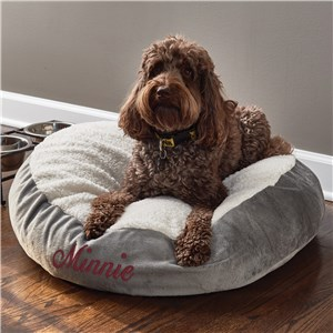 Sherpa Personalized Dog Bed