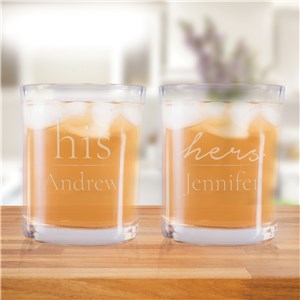 Engraved His and Hers Couple's Rocks Glass Set | Personalized Couple Gifts