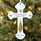 In Loving Memory Engraved Cross Ornament