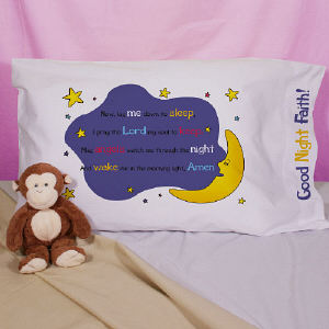 Now, I Lay Me Down Prayer Pillowcase