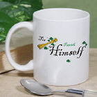 Tis Himself Coffee Mug