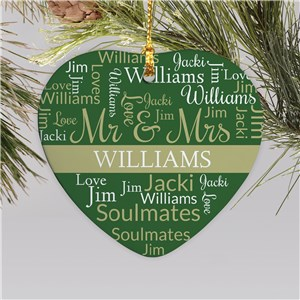 Word Art Ornament | Couple's Ornament
