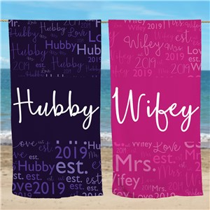 Wedding Beach Towels | Top Personalized Honeymoon Gifts