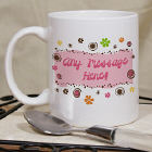 Personalized Floral Retro Custom Coffee Mug