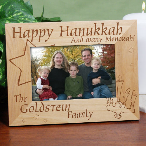And Many Menorah Picture Frame